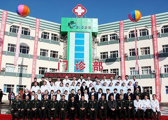 лечебно-профилактическое учреждение и является ведущим научно-методическим центром военной медицины