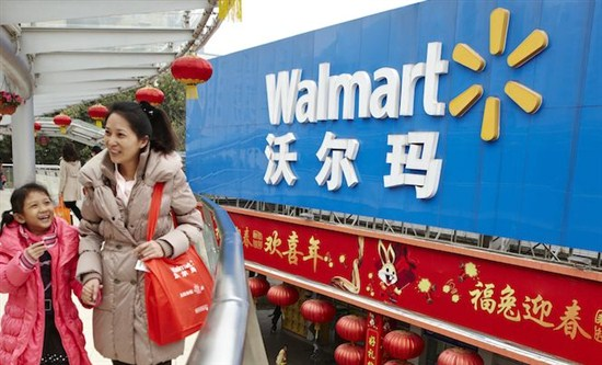 wal mart and its urban expansion strategy